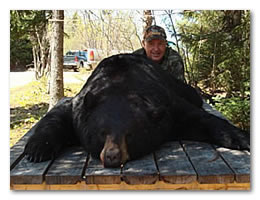 Click here for details on our Newfoundland black bear hunt.